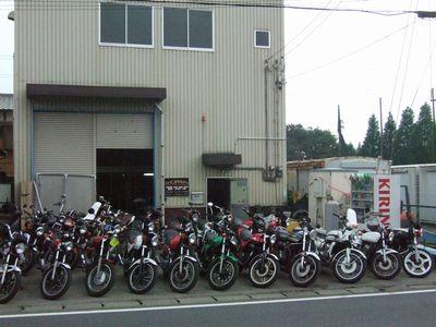 Shop-Photo.jpg